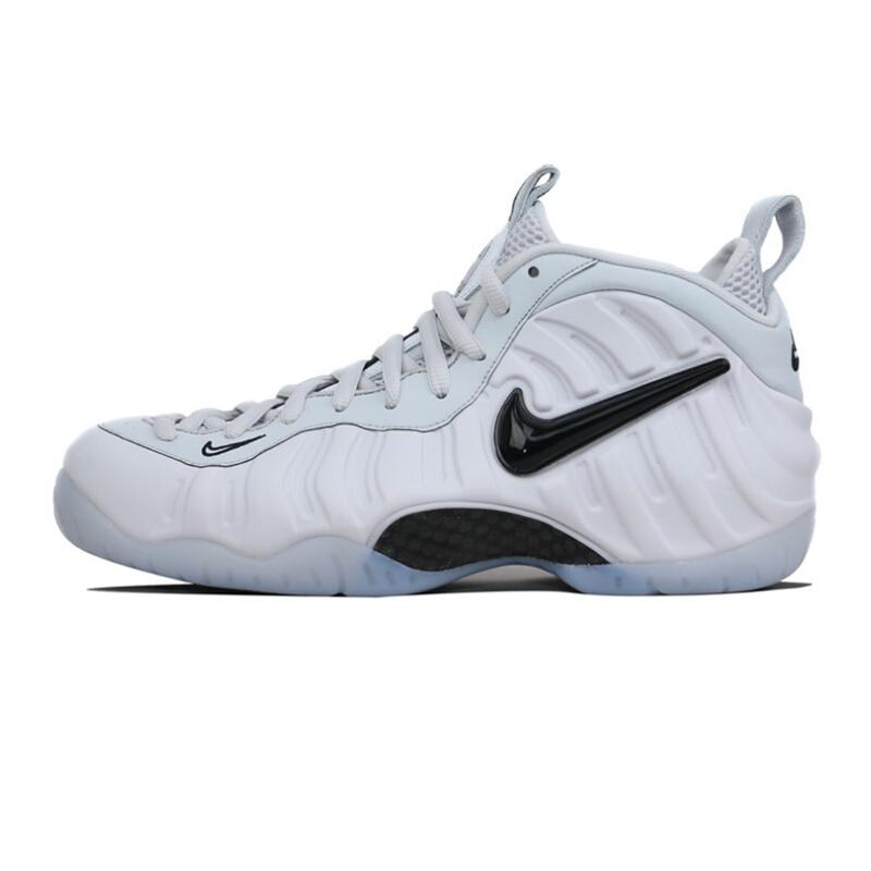 运动户外 运动男鞋 男款篮球鞋 耐克(nike)  624041-303 南海岸泡 ao